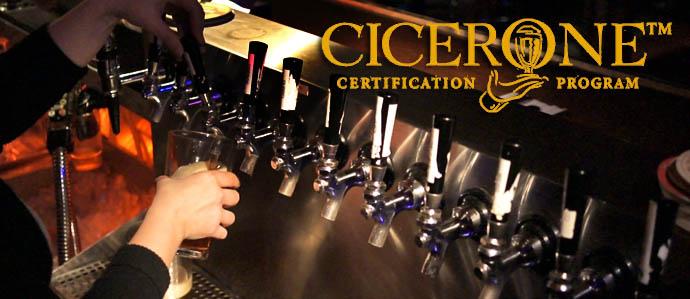 Cicerone's Ray Daniels Talks 10,000 Certified Beer Servers & the Craft Beer Boom